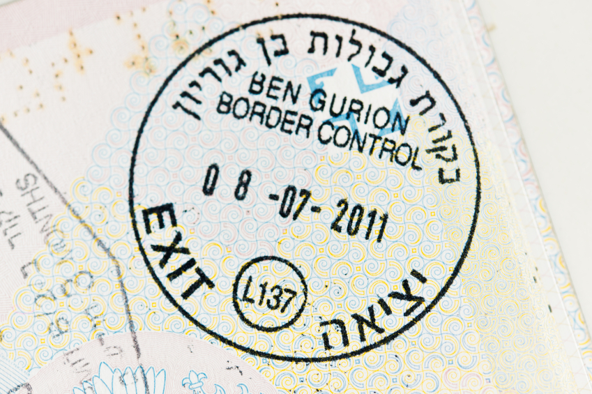 Israeli Passport Stamp