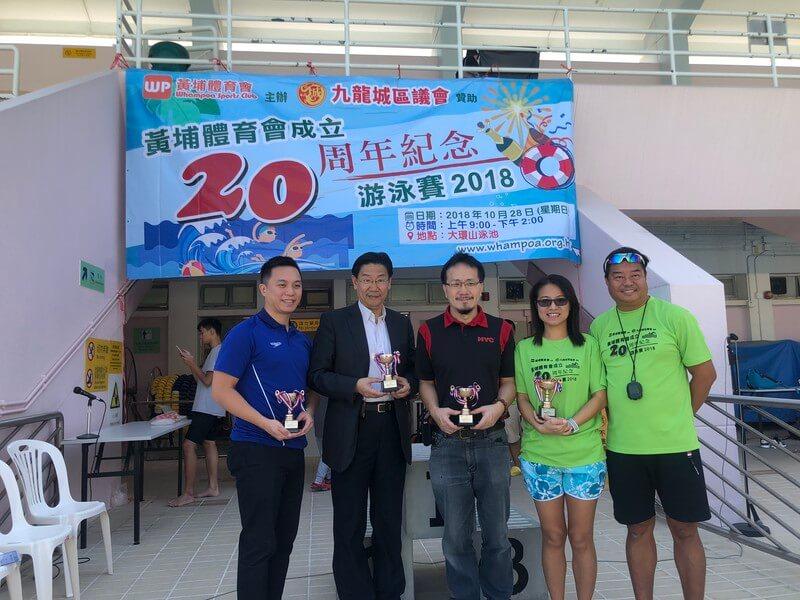 羅少雄先生 、李安先生 、 蘇佩琳教練、 陳仲維教練