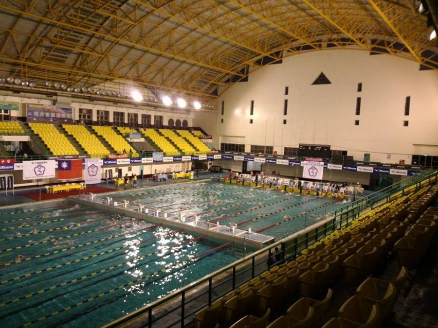 高雄市立國際游泳池