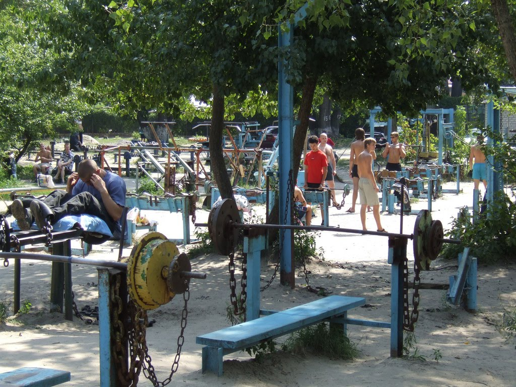 Gidropark in Kiev, Ukraine is the manliest gym ever