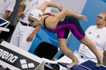 Egorova Polina RUS 100 Butterfly Women Heats LEN 43rd Arena European Junior Swimming Championships Hodmezovasarhely, Hungary Day03 08-07-2016 Photo Andrea Masini/Deepbluemedia/Insidefoto