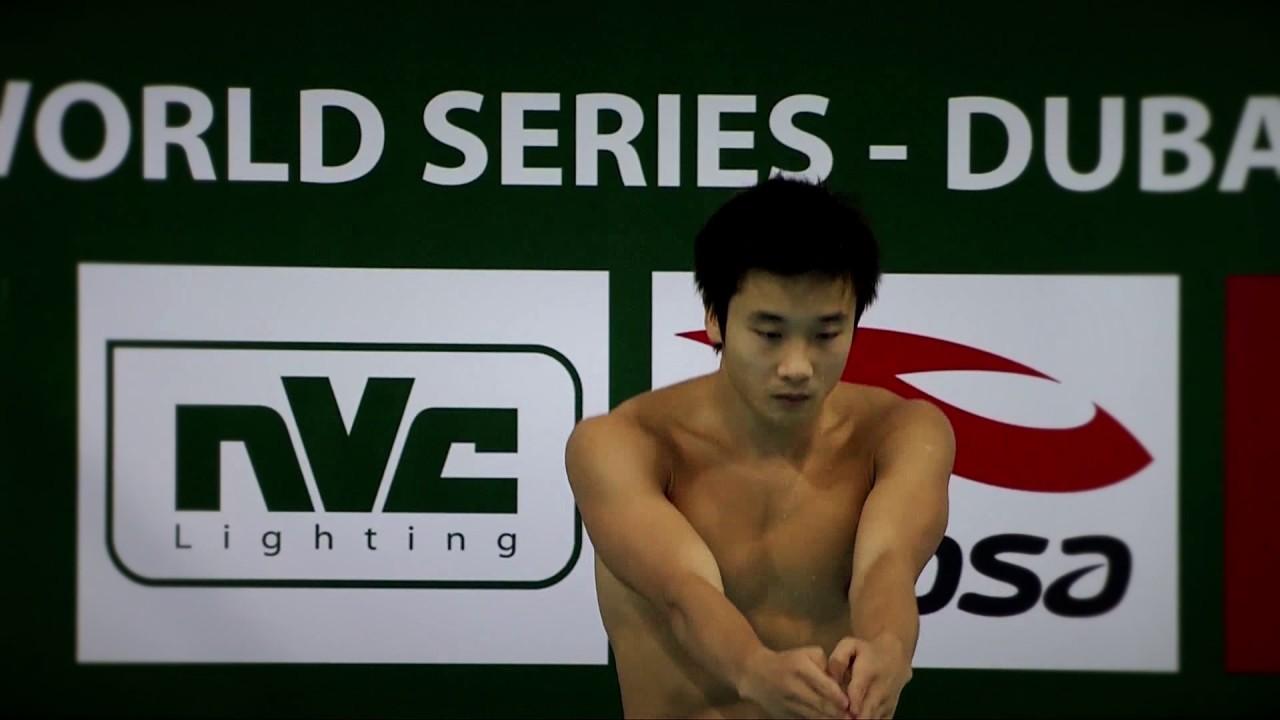 FINA/NVC Diving World Series 2017 | Trailer