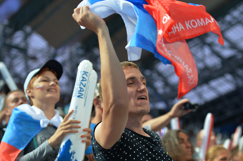 russia-fans-world-championships-2015