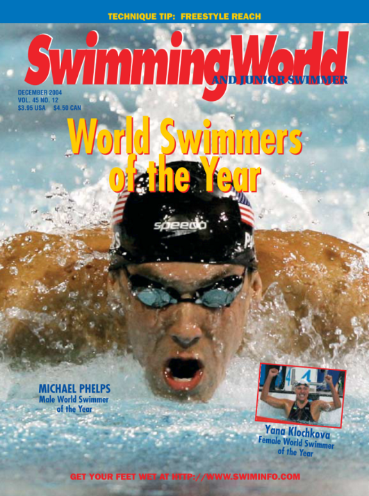Swimming World Magazine December 2004 Issue- PDF ONLY - Cover