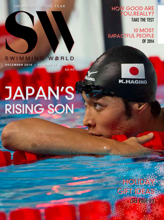 swimming-world-magazine-december-2014-cover