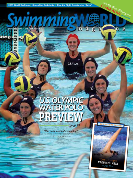 Swimming World Magazine January 2008 Issue- PDF ONLY - Cover