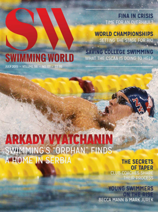 Swimming World Magazine July 2015 Issue- PDF ONLY - Cover