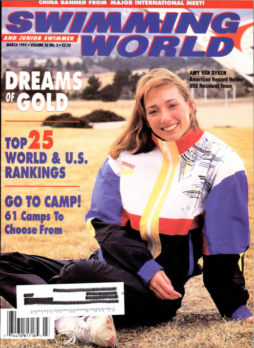 Swimming World Magazine March 1995 Issue- PDF ONLY - Cover