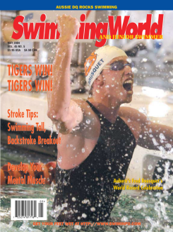 swimming-world-magazine-may-2004-cover