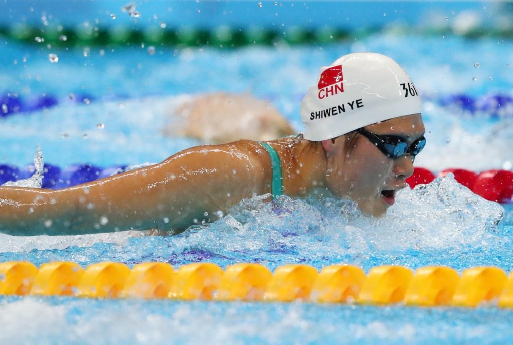 ye-shiwen-200-im-prelims-2016-rio-olympics