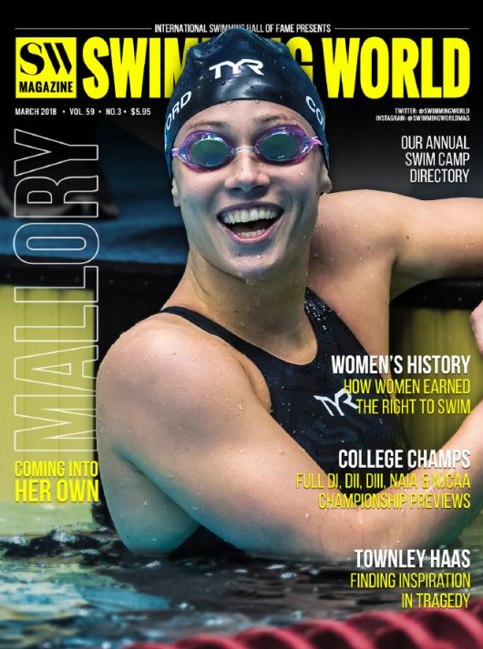 Swimming World Magazine March 2018 Issue--PDF ONLY - Cover