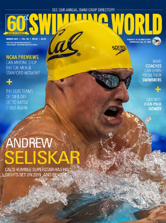 Swimming World Magazine March 2019 Issue - PDF ONLY - Cover