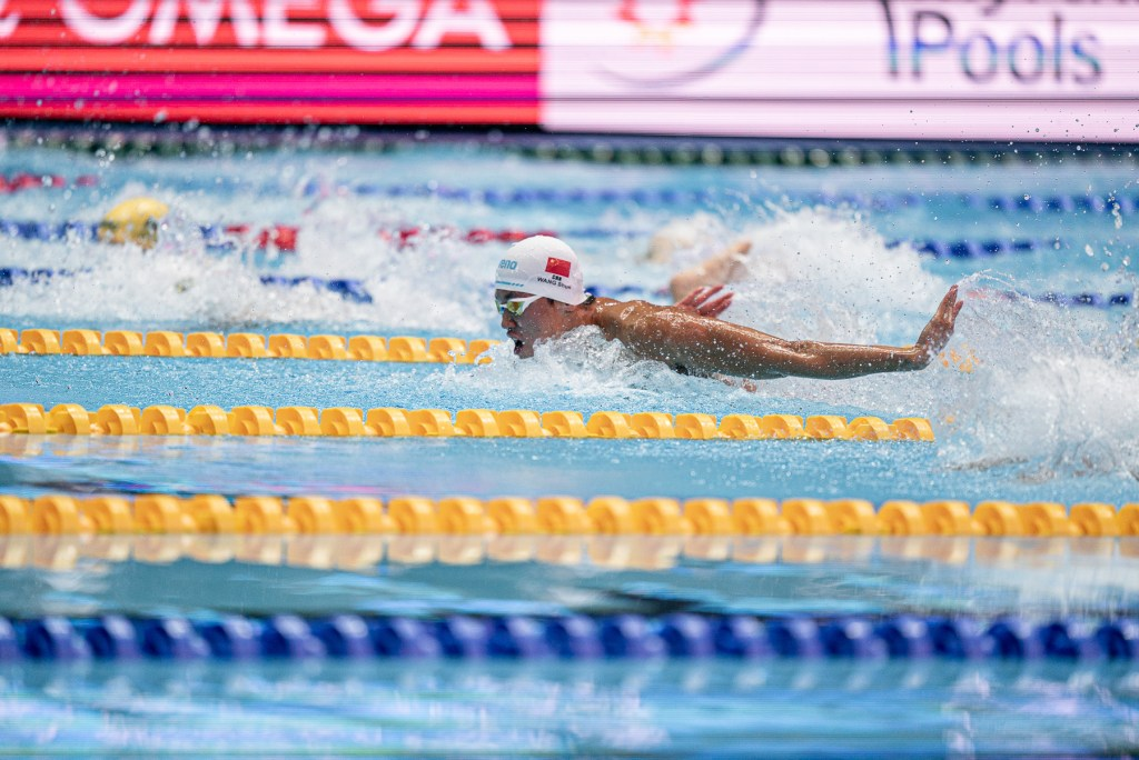 shun-wang-200-individual-medley-prelims-world-championships