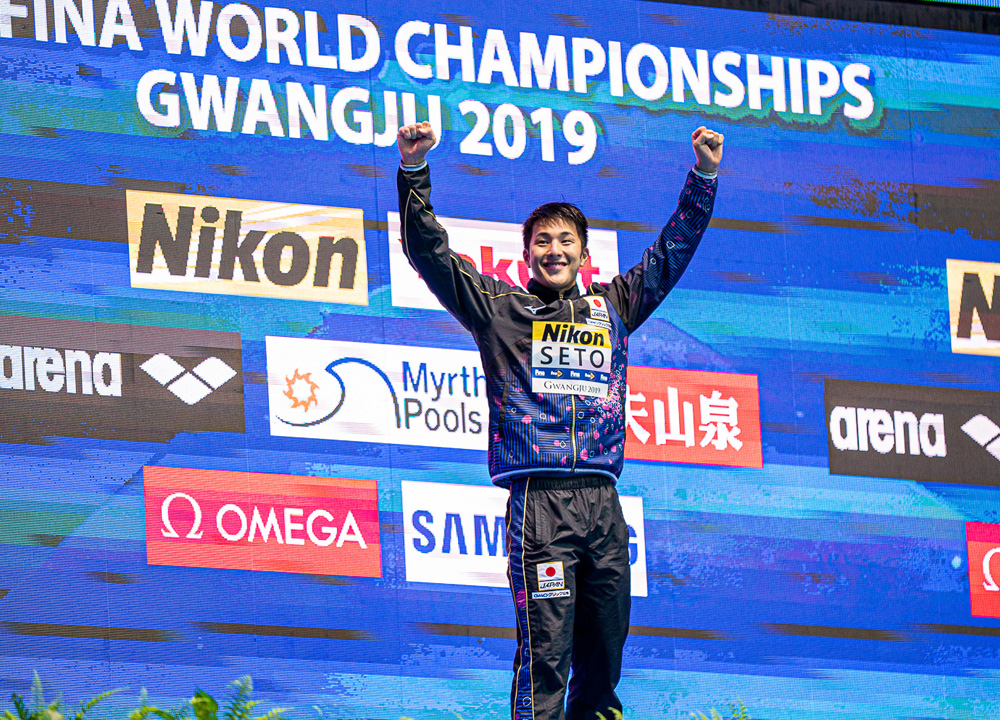 Swimming World October 2019 Daiya Seto It's Time For Some Respect
