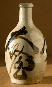 High antique neck sake bottle