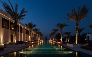 The Chedi Muscat. Muskat, Oman