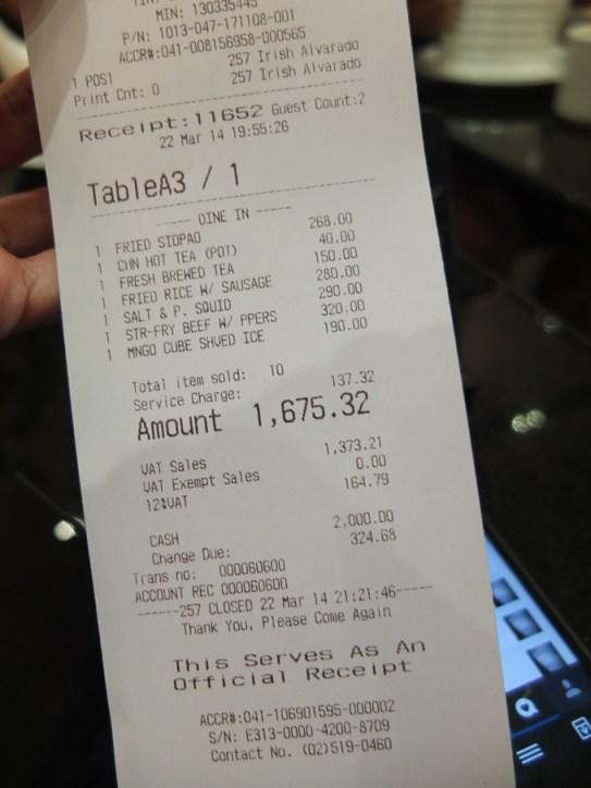 Lugang Cafe Bill