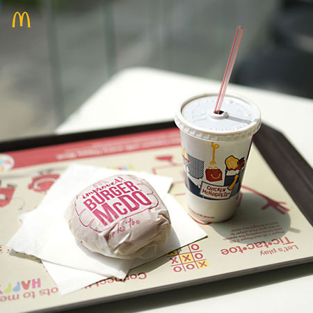 New-and-Improved-Burger-McDo
