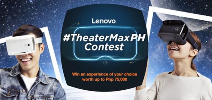 Lenovo TheaterMaxPH Contest