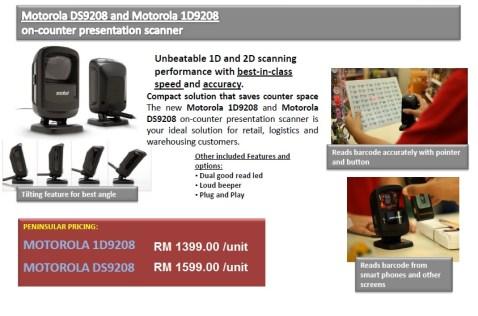 Motorola 1D and 2D Barcode Scanner
