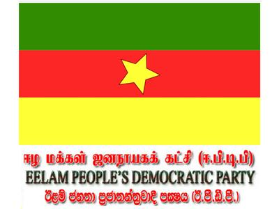 EPDP flag_CI