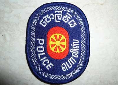 686312569police-logo2