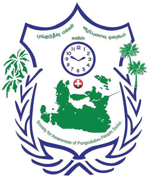 onriya logo