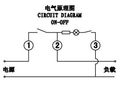 KCD1-105-10 black round 3pins, on-off, SPST rocker switch