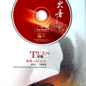 [MP3]Tuesday Chinese Music Therapy – Fire Tone – Heart Channel