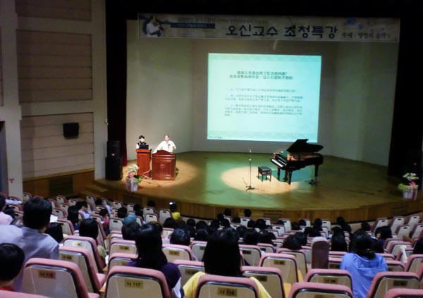 Master Shen Wu giving a lecture in Korean Universities