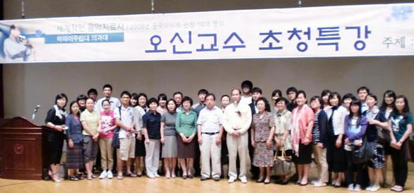 Group Picture at Korean Universities