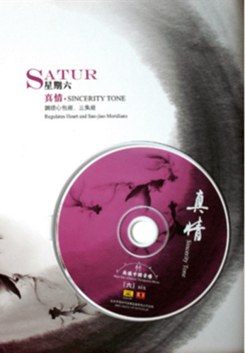 Saturday Chinese Music Therapy – Sincerity Tone for San Jiao Channel Music Preview
