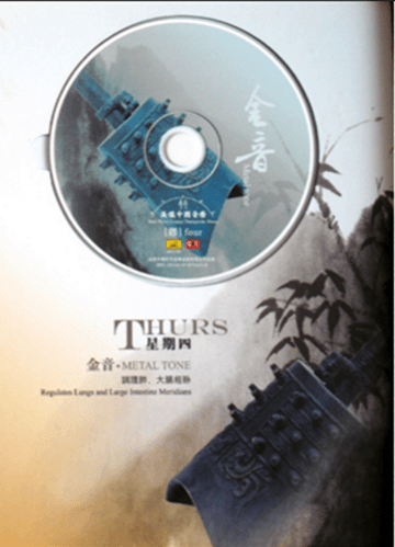 Thursday Chinese Music Therapy – Metal Tone for Lung Channel Music Preview