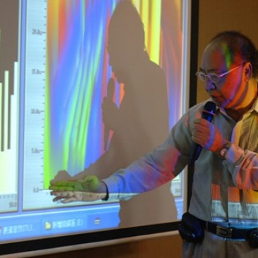 Why Might Master Shen Wu's Music Have Positive Health Effects On People?