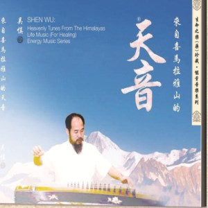 [CDs] Sunday Chinese Music Therapy – Heavenly Tone from Himalayas – Ren Du Channel