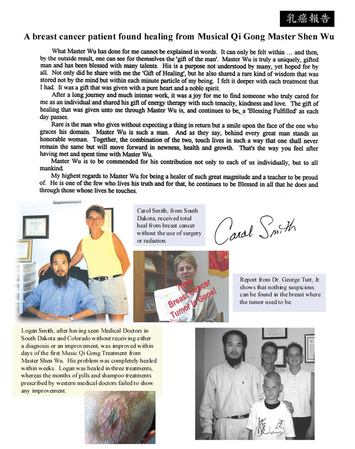 Breast Cancer Patient Carol Smith's Testimonial