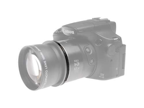 Bower 67mm Filter Adapter