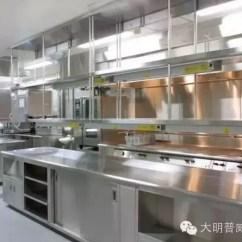 Commercial Kitchen Tile Refacing Cabinets Cost 商用厨房设计新14条原则 陕西大明普威 不锈钢商用厨具