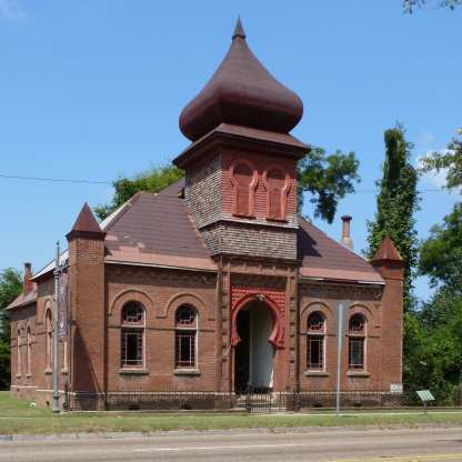 Temple Gemiluth Chassed, Port Gibson