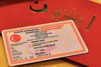 كيف تحصل على الإقامة التركية وما هي الشروط