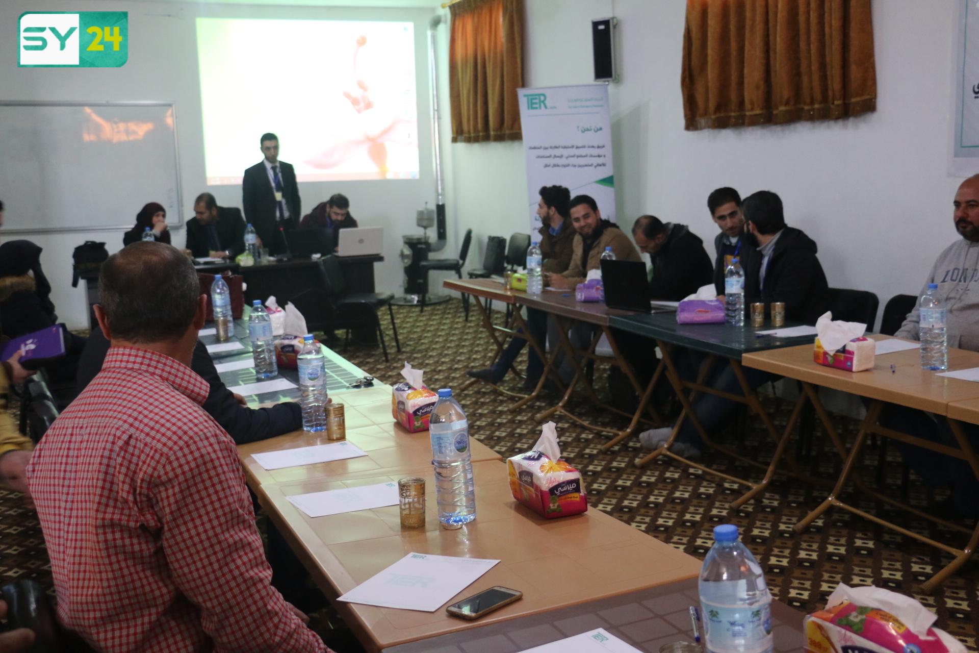 ضم المؤتمر المنظمات الداعمة ومؤسسات المجتمع المدني في ريف حلب
