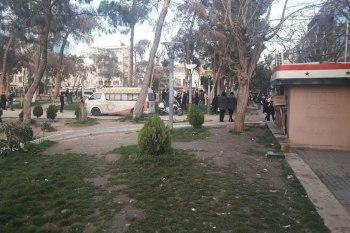 حديقة السبكي بمدينة دمشق