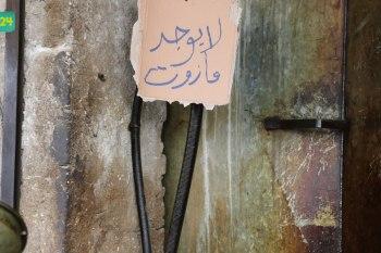 """""""لا يوجد مازوت"""".. ريف حلب الغربي ساكنٌ ليومه الـ 45 بلا مازوت ولا كهرباء"""