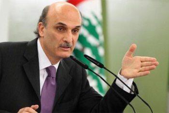 """رئيس حزب القوات اللبنانية، """"سمير جعجع"""""""