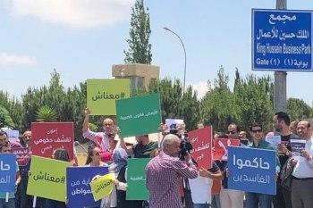 تواصل الاحتجاجات في الأردن على الضرائب ورفع الأسعار