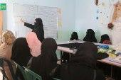افتتاح مركز نسائي لدعم المرأة بمجالات متعددة في ريف حلب