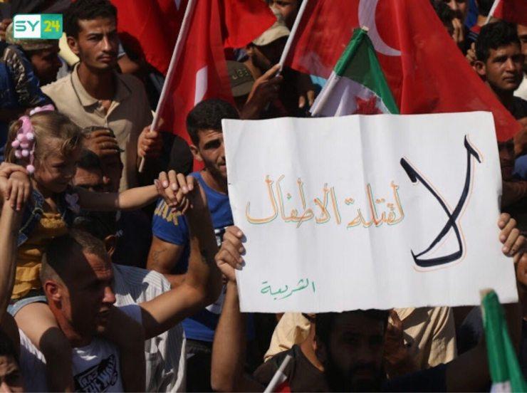 خروج مظاهرة في منطقة شير مغار شمال حماة