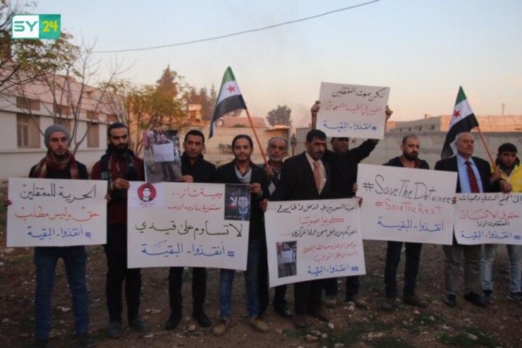 للمطالبة بالمعتقلين.. ناشطون ينظمون وقفة احتجاجية في إعزاز بحلب