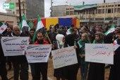 للمطالبة بوحدة سوريا وإسقاط النظام.. خروج مظاهرة في إعزاز بحلب