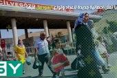 تركيا تعلن إحصائية جديدة لأعداد وتوزع السوريين فيها